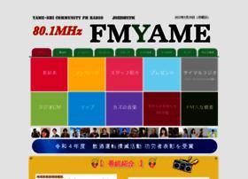 fmyame.jp