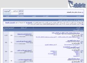 fnansat.com
