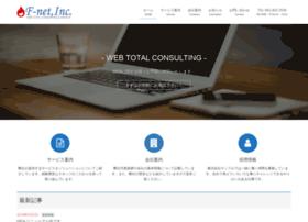 fnet-ltd.com