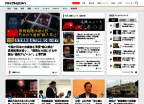 fnn-news.com