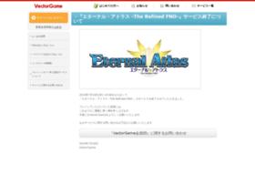 fno.vector.co.jp