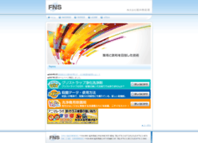 fns-grp.jp