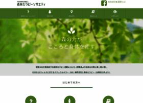 fo-society.jp