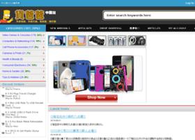 focalbrand.com