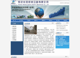 fochangtian.com