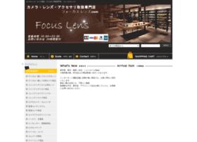 focus-lens.com