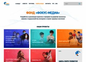 focus-media.ru