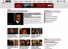 focus-news.net