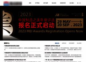 focuschina.com