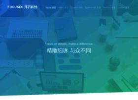 focusec.com