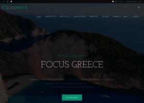 focusgreece.com
