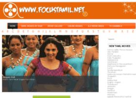 focustamil.net