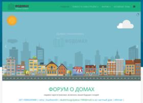 fodomah.com