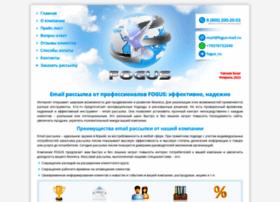 fogus-mail.ru