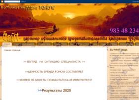 fohow-msk.ru