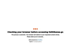 foititikanea.gr
