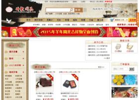 fojiaoyongpin.com