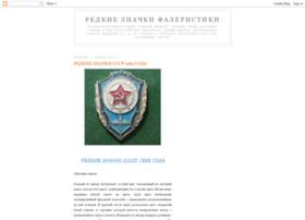 foleristika.blogspot.ru