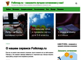 folkmap.ru
