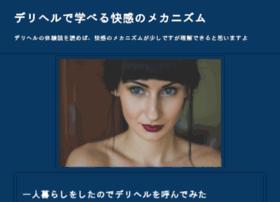 follow7.com