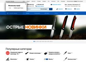 fonarik-market.ru