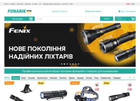 fonarik.ua