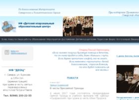 fond63.ru