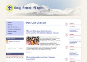 fondaltai21.ru