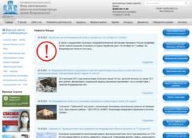 fondkr33.ru