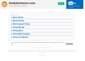 fondotechestvo.com