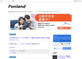 fonland.net