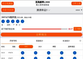 fonse.org