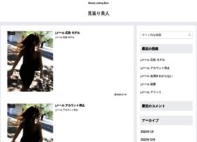 fontaine-eau-fraiche.com