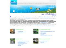 fontanov.net