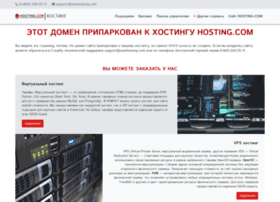 fontgarden.ru