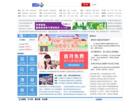 fonwap.com