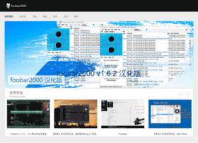 foobar2000.com.cn