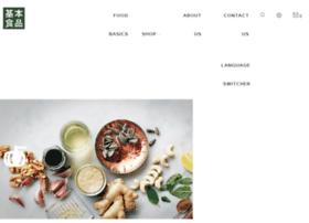 food-basics.co.uk