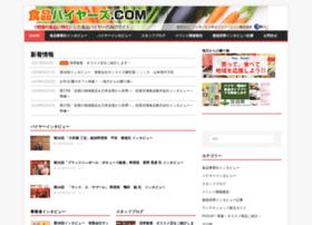 food-buyer.com
