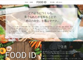 food-id.com