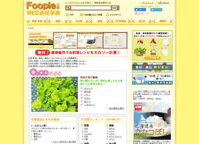 food-jiten.com