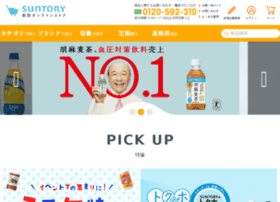 food-shop.suntory.co.jp