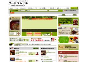 food-sommelier.jp