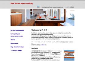 food-tourism-japan.com