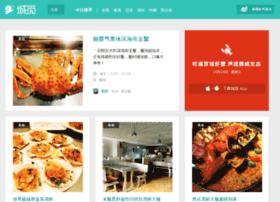 food.chengmi.com