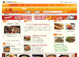 food.fdc.com.cn