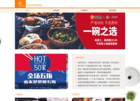 food.fznews.com.cn
