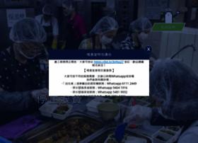 foodangel.org.hk