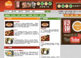 foodbook.com.hk