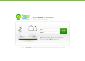 foodcam.co.kr